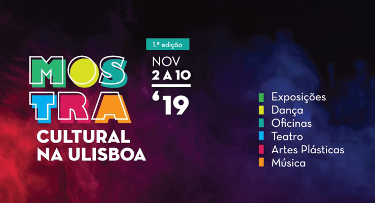Mostra Cultural na ULisboa